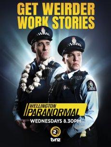 Паранормальный Веллингтон  [1 сезон] (2018) / Paranormal Unit / Wellington Paranormal