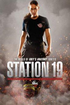 Пожарная часть 19 [2 сезон, 1-5 серии из 10] (2018)  / Station 19