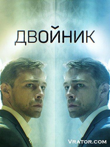 Русские фильмы скачать через торрент бесплатно